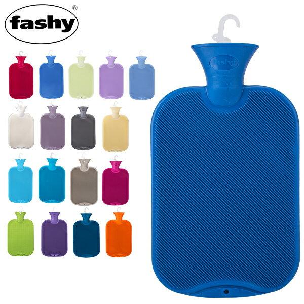 [全品送料無料] ファシー Fashy 湯たんぽ ハイブリッドボトル 2.0L 6442 Hot water bottle 64001.6 暖房 節電 防寒 氷枕 水枕 ドイツ