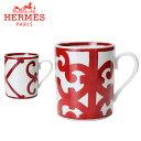 [全品送料無料]Hermes エルメス Balcon du Guadalquivir Mug マグ カップ 30cl 新生活