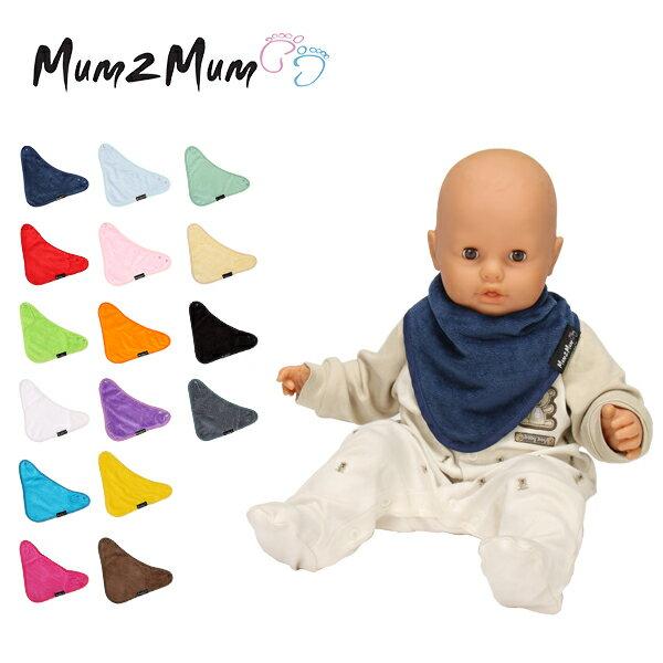 [全品送料無料]マムトゥーマム Mum2Mum よだれかけ バンダナ ワンダー ビブ m2b-114 Bandana Wonder Bib 赤ちゃん ベビー スタイ