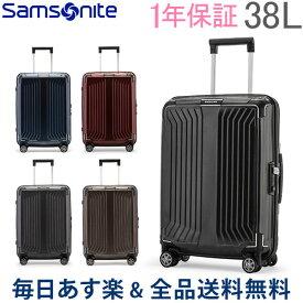 [全品送料無料] 【1年保証】 サムソナイト Samsonite スーツケース 38L 軽量 ライトボックス スピナー 55cm 機内持ち込み 79297 Lite-Box SPINNER 55/20