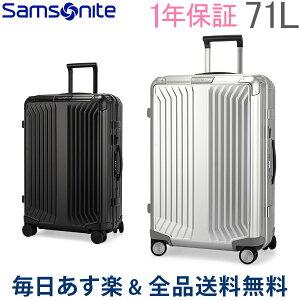 [全品送料無料] サムソナイト Samsonite スーツケース 71L ライトボックス アル スピナー 69cm 122706.0 Lite-Box Alu キャリーバッグ あす楽