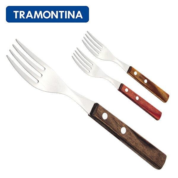 [全品送料無料]トラモンティーナ Tramontina テーブルフォーク 19cm ポリウッド 食洗機対応 21102 TABLE FORK POLYWOOD 木製ハンドル フォーク