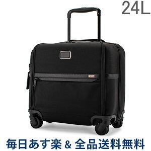 [全品送料無料] トゥミ TUMI スーツケース 24L アルファ 3 コンパクト 4ウィール ブリーフ ALPHA 3 Compact 4 Wheeled Brief 1171571041 ブラック Black あす楽