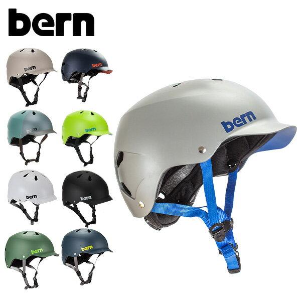 [全品送料無料]バーン Bern ヘルメット ワッツ オールシーズン 大人 自転車 スノーボード スキー スケボー VM5E Watts スケートボード BMX