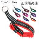 [全品送料無料]ComfortFlex コンフォートフレックス ・リミテッドスリップカラー 正規販売店