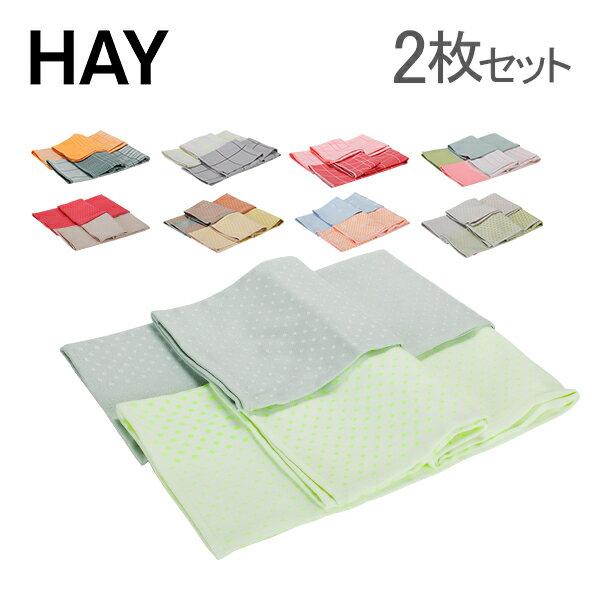 [全品送料無料]ヘイ HAY ティータオル 2枚セット キッチンクロス キッチンタオル Tea Towels Set of 2 カラフル おしゃれ 北欧
