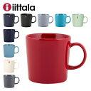 [全品送料無料] イッタラ iittala ティーマ マグカップ 300mL マグ 北欧 Teema Mug コップ 磁器 食器 フィンランド