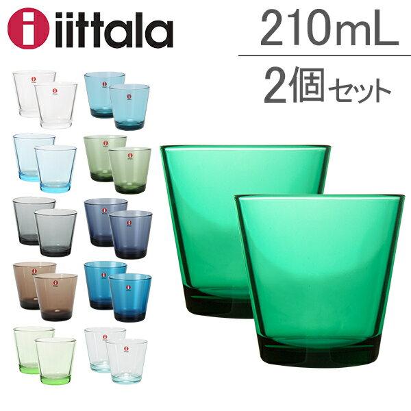 [全品送料無料]イッタラ iittala カルティオ グラス 2個セット 210mL タンブラー 641192 KARTIO TUMBLER 2 SET 北欧 コップ ペア 食器 新生活