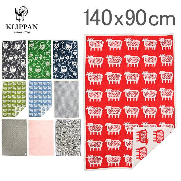 [全品送料無料]クリッパン KLIPPAN シュニール ブランケット 140×90cm Chenille Blankets ひざ掛け 毛布 オフィス ふわふわ 北欧ブランド