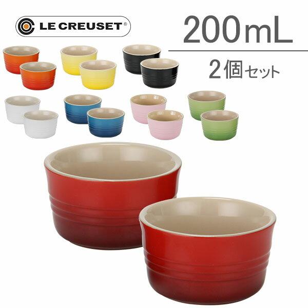 [全品送料無料]ル・クルーゼ Le Creuset グラタン皿 ラムカン (L) 200mL 2個セット 91002800 GRES SMALTATO SET 2 RAMEQUIN 耐熱 オーブン 新生活