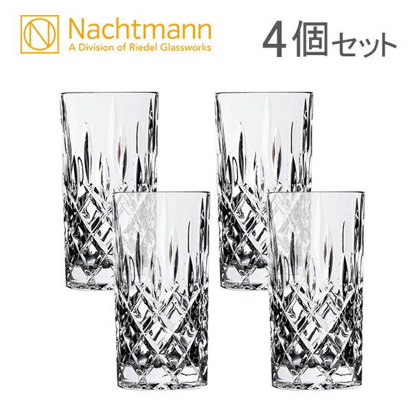 [全品送料無料]ナハトマン Nachtmann ノブレス ロングドリンク 4個セット 89208 Noblesse Long Drink グラス ウィスキー ロックグラス プレゼント 新生活