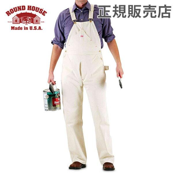 【全品3%OFFクーポン】[全品送料無料] ラウンドハウス Round House ぺインター ビブ オーバーオール 71 ナチュラル メンズ Men's Natural Painter Bib Overalls 作業着 つなぎ アメリカ製 正規販売店
