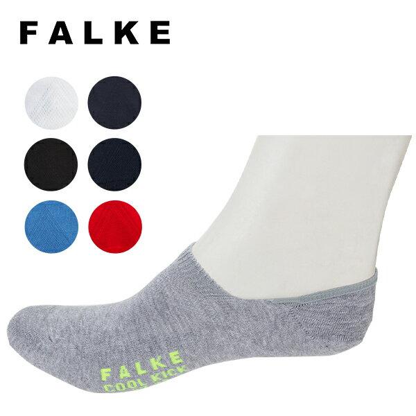 [全品送料無料]ファルケ Falke 靴下 ソックス クールキック Cool Kick 16601 レディース メンズ ユニセックス おしゃれ アンクルソックス くるぶし すべり止め