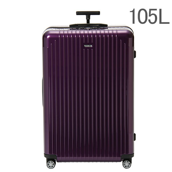 [全品送料無料]RIMOWA リモワ サルサエアー 822.77 82277 SALSA AIR スーツケース ウルトラバイオレット 【4輪】 105L (820.77.22.4)