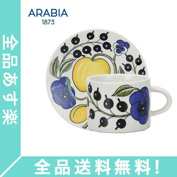[全品送料無料]Arabia アラビア 北欧食器 【パラティッシ】 PARATIISI COLORED 64 1180 カップ&フラットプレート (皿) セット 0.28L Cup & 16.5cm Flat Plate Set 新生活