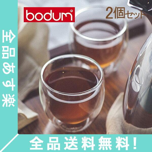 [全品送料無料] Bodum ボダム パヴィーナ ダブルウォールグラス 2個セット 0.25L Pavina 4558-10US Double Wall Thermo Cooler set of 2 クリア 北欧 新生活