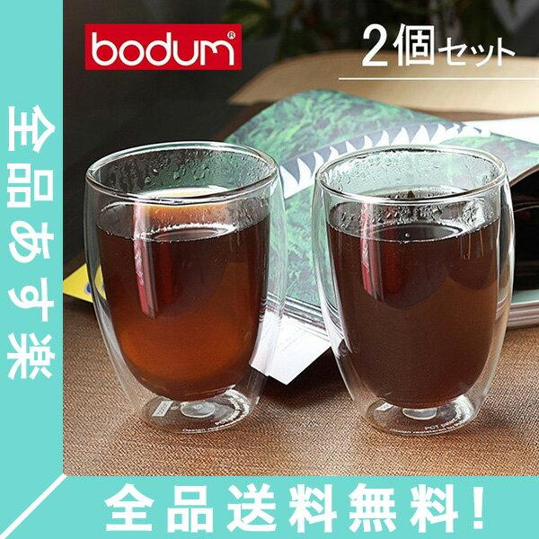 [全品送料無料] Bodum ボダム パヴィーナ ダブルウォールグラス 2個セット 0.35L Pavina 4559-10US Double Wall Thermo Cooler set of 2 クリア 北欧 ビール 新生活