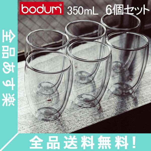 [全品送料無料] ボダム グラス ダブルウォールグラス パヴィーナ 6個セット 350mL タンブラー 保温 保冷 クリア 4559-10-12US bodum Double Wall Glass Pavina Gift Set (SET of 6) Medium, 0/35L, 12oz ビール 新生活