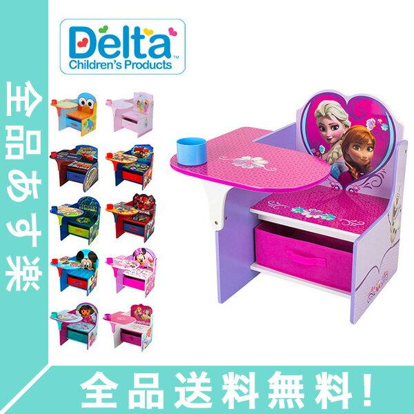 [全品送料無料] デルタ Delta デスク チェア 収納付き Chair Desk with Storage Bin 子供机 キッズ 勉強机 テーブル イス