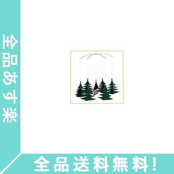 [全品送料無料]FLENSTED mobiles フレンステッド モビール Xmas Forest クリスマスの森 086 北欧