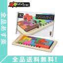 [全品送料無料]Gigamic ギガミック Katamino カタミノ 木製パズル 脳トレ 知育玩 200102/152501 ボードゲーム ラッピ…