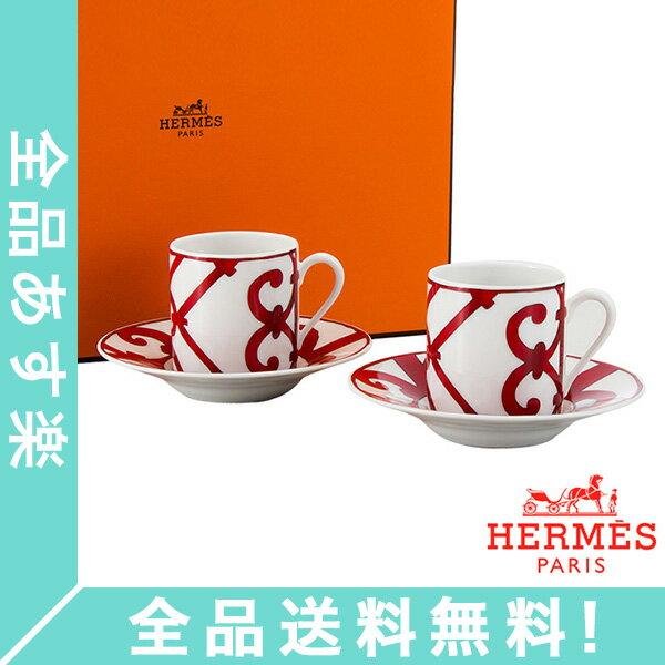 [全品送料無料]Hermes エルメス ガダルキヴィール Coffee cup and saucer コーヒーカップ&ソーサー 10ml 011017P 2個セット 新生活