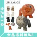 [全品送料無料]リサラーソン 置物 ミニケンネル 6.5cm 65mm 動物 犬 オブジェ 北欧 お洒落 インテリア LisaLarson Min…