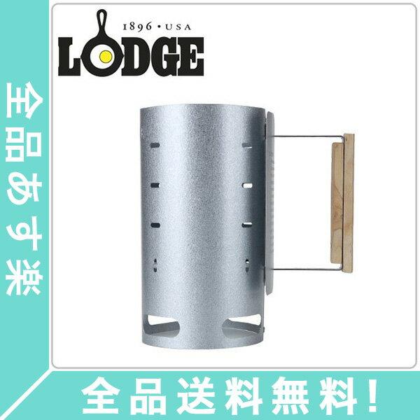 [全品送料無料]ロッジ ロジック 火おこし機 アウトドアギア 17 × 30cm 170 × 300mm チャコールスターター 炭 便利 キャンプ A5-1 Lodge Outdoor Gear