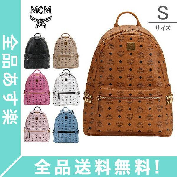[全品送料無料]MCM リュックサック スターク バックパック スモール Stark Backpack Small レザー 牛革