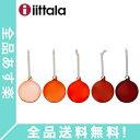 [全品送料無料] イッタラ Iittala クリスマス オーナメント 5個セット グラスボール レッド 1026604 Glass ball 5set …