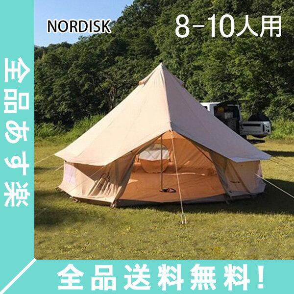 [全品送料無料]NORDISK ノルディスク Legacy Tents Basic Asgard 19.6 142024 Basic ベーシック テント 2014年モデル 北欧