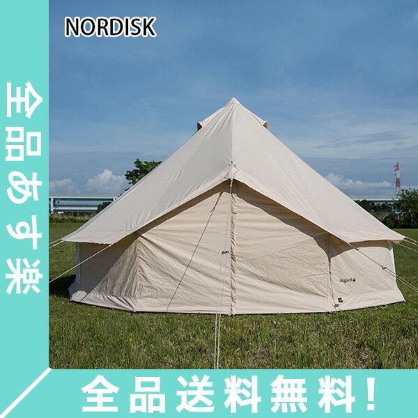 [全品送料無料]NORDISK ノルディスク Legacy Tents Basic Asgard 12.6 142023 Basic ベーシック テント 2014年モデル 北欧