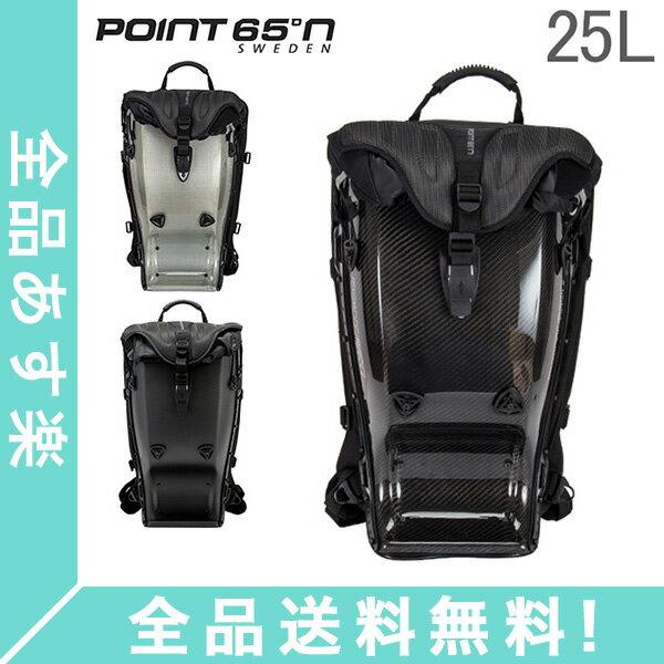 [全品送料無料] ポイント65 Point65 バックパック 25L ボブルビー GTX カーボン リュック PC 北欧 Boblbee GTX Carbon / Ghost Aero Megalopolis バイク ツーリング バッグ