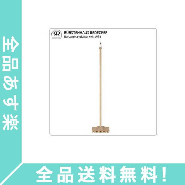 [全品送料無料]Redecker レデッカー ミニデッキブラシ Lサイズ 012520