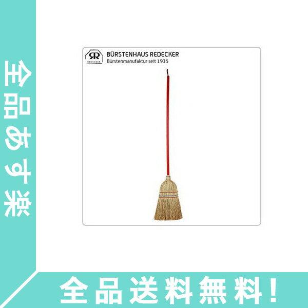 [全品送料無料]Redecker レデッカー 赤い柄が可愛い ほうきMサイズ 014511