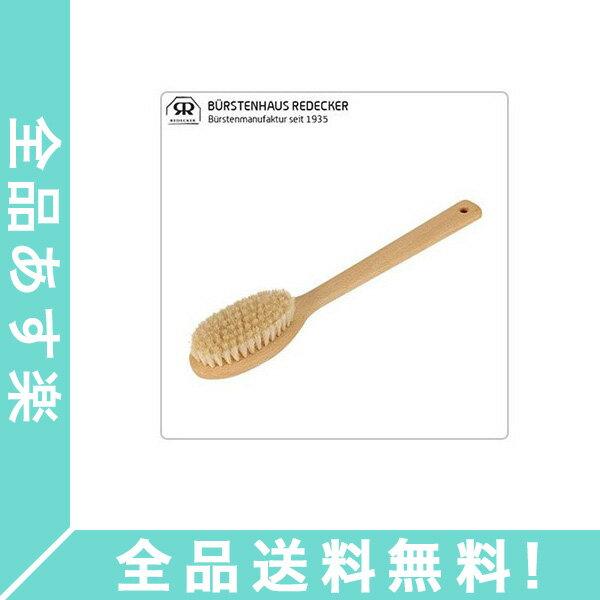 [全品送料無料]Redecker レデッカー キッズ お風呂 ボディブラシ 柄付き 071029
