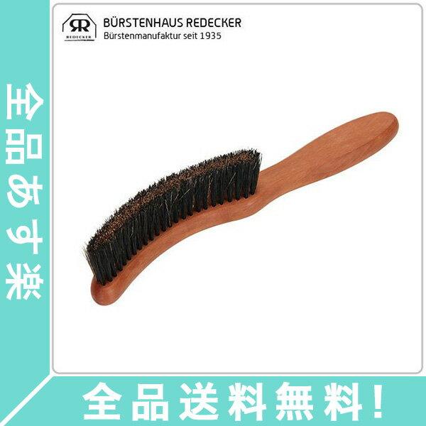[全品送料無料]Redecker レデッカー 帽子ブラシ (ウール/起毛素材用) Pearwood 427024