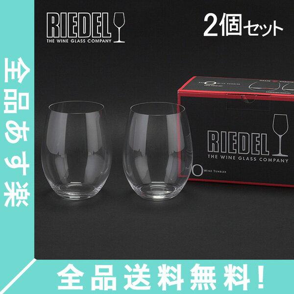 [全品送料無料]Riedel リーデル ワイングラス/タンブラー 2個セット オーワインタンブラー The O wine Tumbler カベルネ /メルロ Cabernet / Merlot 414/0 新生活