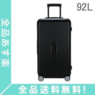 RIMOWA rimowasarusa 834.75 83475運動多輪罩4輪旅行箱黑色Sport Multiwheel 87L(810.75.32.4)