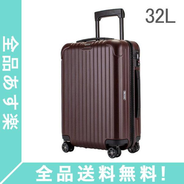 [全品送料無料] リモワ Rimowa サルサ 810.52.14.4 / 885.03 スーツケース 32L キャビン マルチホイール カルモナレッド Salsa Cabin Multiwheel Carmona Red キャリーケース