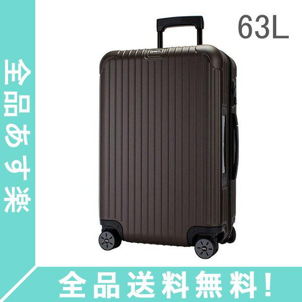 [全品送料無料] RIMOWA リモワ サルサ 811.63.38.5 SALSA 4輪 MultiWheel matte bronze マットブロンズ スーツケース 63L電子タグ 【E-Tag】