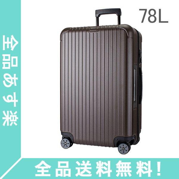 [全品送料無料] リモワ RIMOWA リモワ サルサ 78L 4輪 811.70.38.5 MultiWheel スーツケース マットブロンズ RIMOWA SALSA matte bronze 電子タグ 【E-Tag】