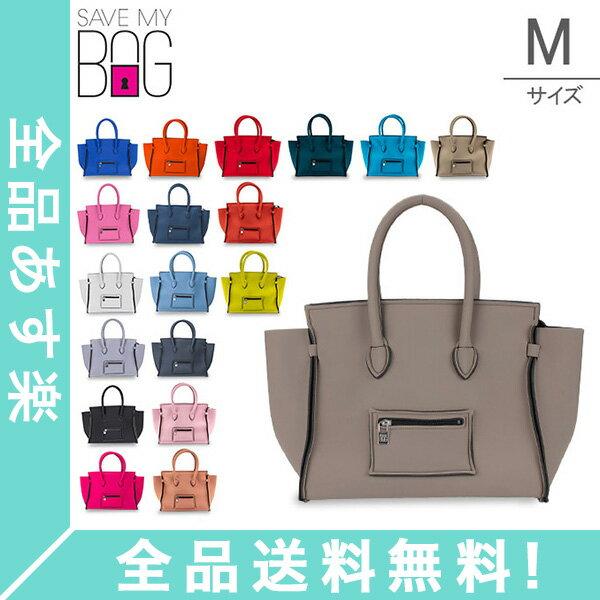 【全品ポイント5倍】[全品送料無料] セーブマイバッグ Save My Bag ポルトフィーノ Mサイズ ハンドバッグ トートバッグ 2129N Standard Lycra Portofino ( Medium ) レディース 軽量 ママバッグ