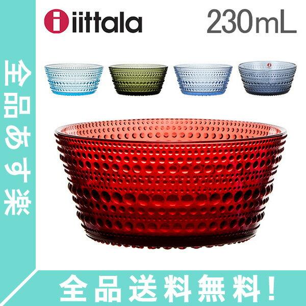 [全品送料無料] イッタラ iittala カステヘルミ ボウル 230mL 北欧 ガラス Kastehelmi Bowl フィンランド インテリア 食器 キッチン 食洗器対応 新生活