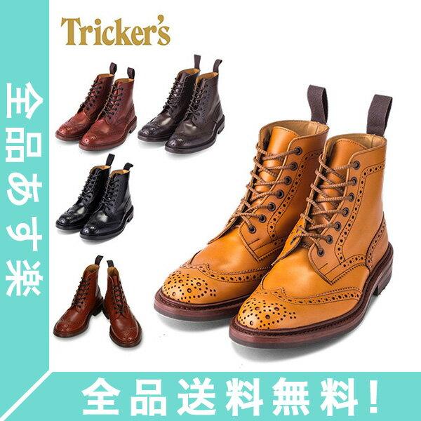【5%OFFクーポン】[全品送料無料]トリッカーズ Tricker's カントリーブーツ ストウ モルトン ダイナイトソール ウィングチップ 5634 Stow Malton メンズ ブーツ ブローグシューズ レザー 本革