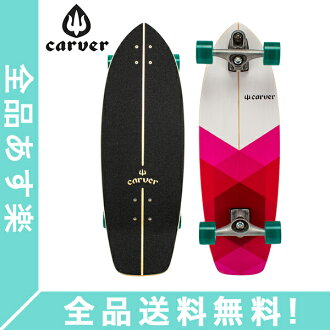 Carver Skateboards汽車酒吧滑板C7 Complete 30.25 Firefly火油炸食品