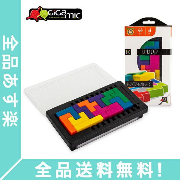 [全品送料無料]Gigamic ギガミック Katamino カタミノ 木製パズル 脳トレ 知育玩 200102/152501 ボードゲーム ラッピング対応可 送料無料