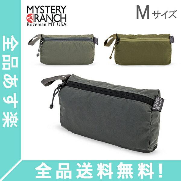 [全品送料無料] ミステリーランチ Mystery Ranch ゾイドバッグ Zoid Bag Mサイズ ポーチ 小物入れ Accessories アクセサリー バッグ ナイロン クラッチ アウトドア 旅行