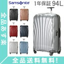 【1年保証】[全品送料無料]サムソナイト Samsonite スーツケース 94L 軽量 コスモライト3.0 スピナー 75cm 73351 COSM…