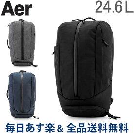 【あす楽】[全品送料無料] エアー AER リュックサック 24.6L ダッフルパック 2 DUFFEL PACK 2 バックパック 鞄 メンズ レディースジム バッグ ビジネス